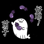 สติ๊กเกอร์ไลน์ azarashisan's Animated Stickers 2