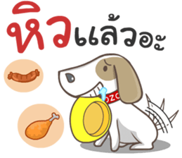 Zozo, Otis and the Healthy Gang sticker #10719321