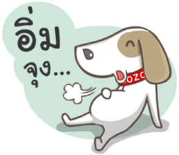 Zozo, Otis and the Healthy Gang sticker #10719346