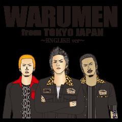 WARUMEN-English