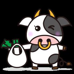 Cow cute animal