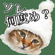 balzo-waruyama 2 sticker #10733849
