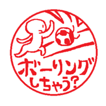 Stickers of Japanese-Hanko style sticker #10734971