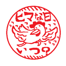 Stickers of Japanese-Hanko style sticker #10734972