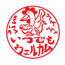 Stickers of Japanese-Hanko style sticker #10734976