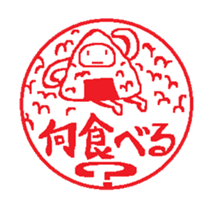 Stickers of Japanese-Hanko style sticker #10734980