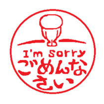 Stickers of Japanese-Hanko style sticker #10734983