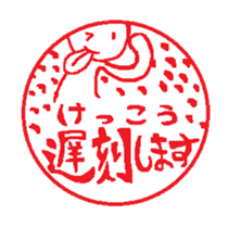 Stickers of Japanese-Hanko style sticker #10734985
