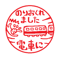 Stickers of Japanese-Hanko style sticker #10734986