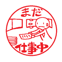 Stickers of Japanese-Hanko style sticker #10734990