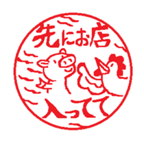 Stickers of Japanese-Hanko style sticker #10734993