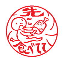 Stickers of Japanese-Hanko style sticker #10734995