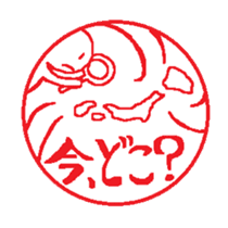 Stickers of Japanese-Hanko style sticker #10734996