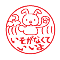 Stickers of Japanese-Hanko style sticker #10734997