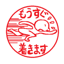 Stickers of Japanese-Hanko style sticker #10734999