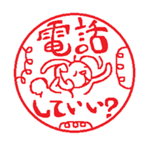 Stickers of Japanese-Hanko style sticker #10735003
