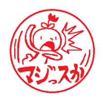 Stickers of Japanese-Hanko style sticker #10735007