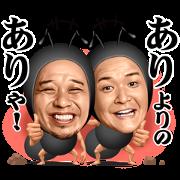 สติ๊กเกอร์ไลน์ Chidori's Catchphrases Stickers Part 2