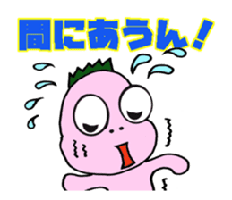 Oira kaijyu (Kansai dialect version) sticker #10741899