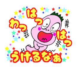 Oira kaijyu (Kansai dialect version) sticker #10741901
