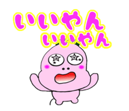 Oira kaijyu (Kansai dialect version) sticker #10741917
