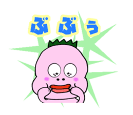 Oira kaijyu (Kansai dialect version) sticker #10741919