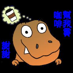Personalized sticker dinosaur