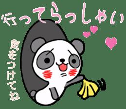 Pangindon online 2 sticker #10744001