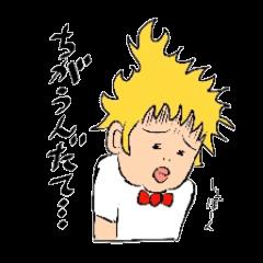 Real Nagoya valve Sticker