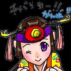 OKINAWA dialect Sticker2
