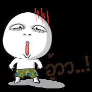 นายโนบุ!