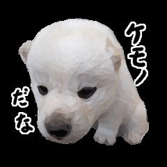 Sticker Shibainu(vol4)