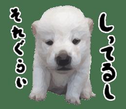 Sticker Shibainu(vol4) sticker #10750859