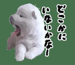 Sticker Shibainu(vol4) sticker #10750863