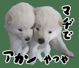 Sticker Shibainu(vol4) sticker #10750866