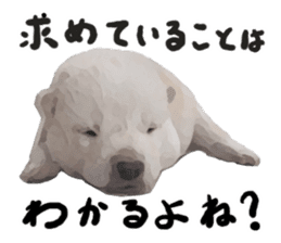 Sticker Shibainu(vol4) sticker #10750880