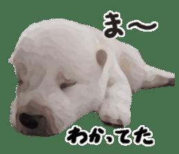 Sticker Shibainu(vol4) sticker #10750881