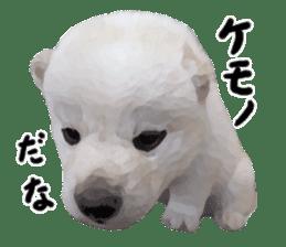 Sticker Shibainu(vol4) sticker #10750889