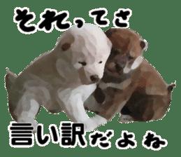 Sticker Shibainu(vol4) sticker #10750894