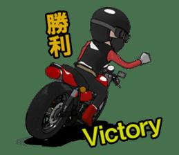 Ride naked bike 2 sticker #10763068