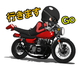 Ride naked bike 2 sticker #10763096