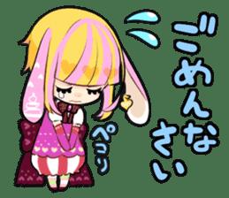 Fairy tale rabbit sister sticker #10763546