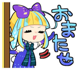 Fairy tale rabbit sister sticker #10763575