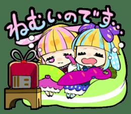 Fairy tale rabbit sister sticker #10763581