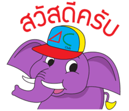 Jumbo and the Gang sticker #10764265