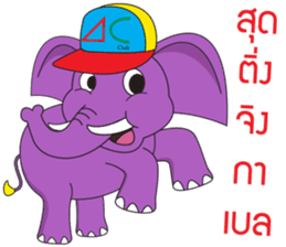 Jumbo and the Gang sticker #10764271