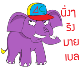 Jumbo and the Gang sticker #10764272