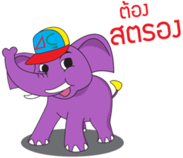 Jumbo and the Gang sticker #10764275