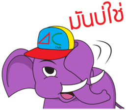 Jumbo and the Gang sticker #10764288
