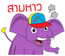 Jumbo and the Gang sticker #10764296